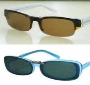 http://gorganet3.persiangig.com/sunglass/sunglasses1-300x283.jpg